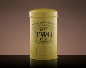 Artisan Tea Tin in Yellow (100g)